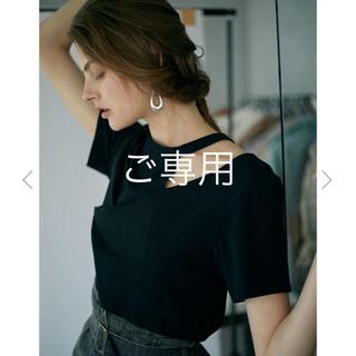 アメリヴィンテージ(Ameri VINTAGE)の✨アメリヴィンテージ 完売Tシャツ ブラック(Tシャツ(半袖/袖なし))