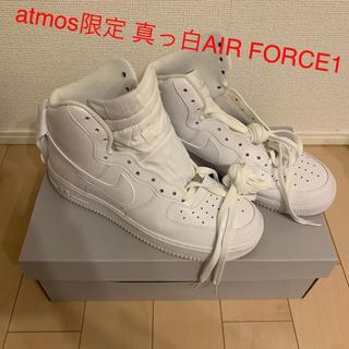 the best attitude b6e80 f7f5e ナイキ(NIKE)のatmos限定 NIKE AIR FORCE 1 HIGH  07 (スニーカー