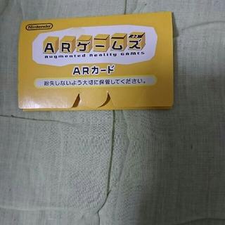 ニンテンドー3DS(ニンテンドー3DS)のARゲームズ  ARカードのみ(その他)