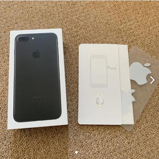 アイフォーン(iPhone)のiPhone7Plus 空箱(その他)