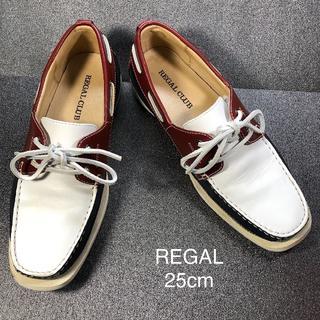 REGAL - 【REGAL】リーガル トリコロールデッキシューズ  25cm