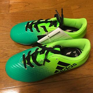 アディダス(adidas)のアディダス  スパイク 新品(シューズ)