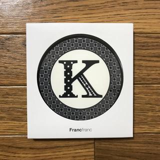 フランフラン(Francfranc)のフランフラン コースター(テーブル用品)
