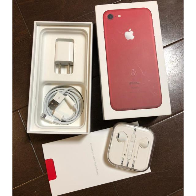 iPhone(アイフォーン)のau iPhone7  128GB   RED スマホ/家電/カメラのスマートフォン/携帯電話(携帯電話本体)の商品写真