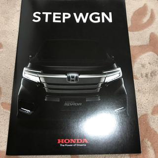 ホンダ(ホンダ)のホンダ RP型 ステップワゴン カタログ ポイント消化に(カタログ/マニュアル)