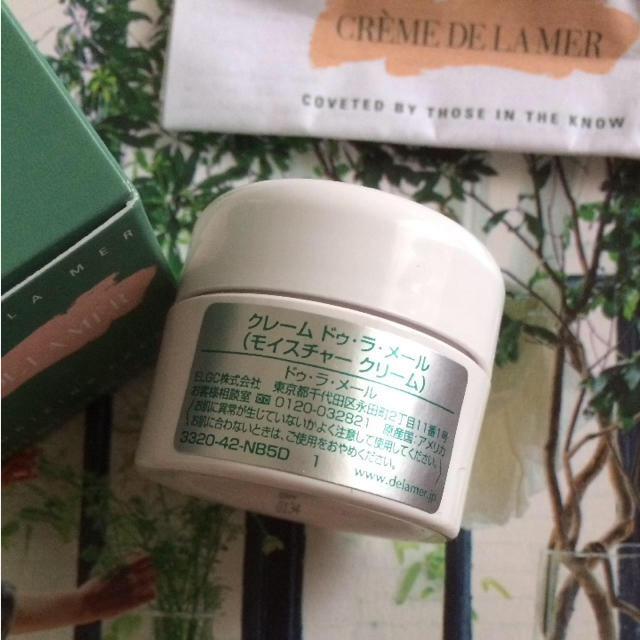 DE LA MER(ドゥラメール)のドゥラメール クリーム コスメ/美容のスキンケア/基礎化粧品(フェイスクリーム)の商品写真