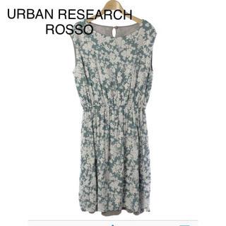 アーバンリサーチロッソ(URBAN RESEARCH ROSSO)のリバーシブル URBAN RESEARCH ROSSO  ワンピース(ひざ丈ワンピース)