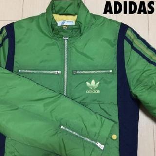 アディダス(adidas)の#1659 adidas アディダス ナイロンジャケット(ナイロンジャケット)