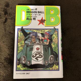 ドラゴンボール(ドラゴンボール)の「ドラゴンボール 巻32」鳥山明(少年漫画)