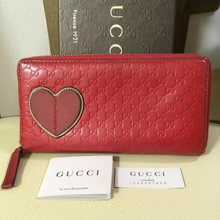 a2a64c91d5b6 Gucci - GUCCI グッチ 長財布 白 シマライン 難有の通販|ラクマ