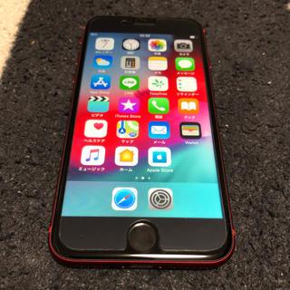 au - au   iPhone8   64GB   RED