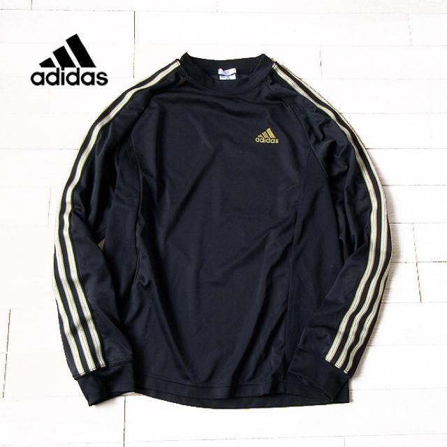 Men's Clothing Mens Adidas Climalite Vest Size Medium
