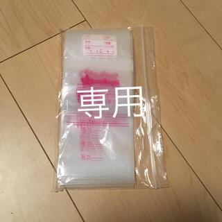 ニシマツヤ(西松屋)の西松屋 母乳パック バラ(その他)