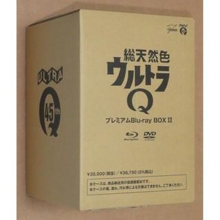 新品 総天然色ウルトラQ プレミアムBlu-ray BOX 2(TVドラマ)