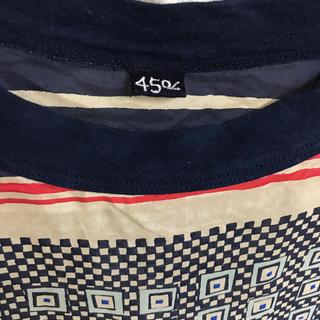 フォーティファイブアール(45R)の45R トップス(カットソー(半袖/袖なし))