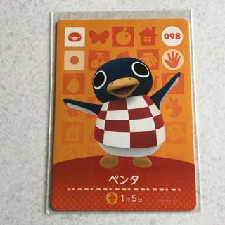 ニンテンドー3DS(ニンテンドー3DS)の美品☆どうぶつの森 アミーボカード 98 ペンタ☆amiiboカード 任天堂(その他)