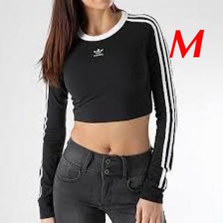 アディダス(adidas)の【レディースM】黒  クロプド ロングスリーブTシャツ(Tシャツ(長袖/七分))