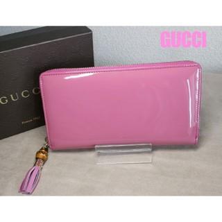 538a57a98c5e グッチ(Gucci)のグッチ ラウンドファスナー タッセルバンブー パテントレザー 超美品 【