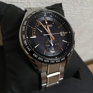 セイコー(SEIKO)の【美品】セイコー ブライツ フライトエキスパート SAGA243 チタン(腕時計(アナログ))