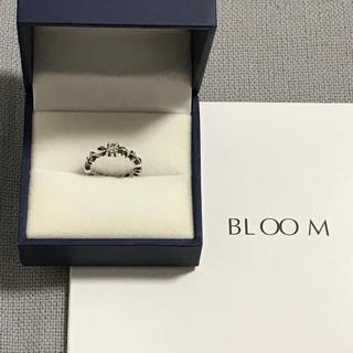 ブルーム(BLOOM)のBLOOM ブルーム シルバー ピンキーリング 指輪 1号(リング(指輪))