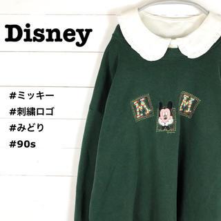 ディズニー(Disney)の【希少】ディズニー◆ミッキーマウス 刺繍ロゴ みどり グリーン スウェット (スウェット)