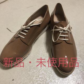 バニティービューティー(vanitybeauty)の新品‼︎軽量厚底レースアップシューズ(ローファー/革靴)