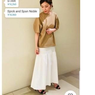 ノーブル(Noble)の新品 ノーブル スピックアンドスパン ロングスカート マキシスカート ギャザー(ロングスカート)