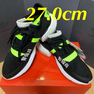 アディダス(adidas)のアディダス adidas POD-S3.1 警備員 BD7693(スニーカー)