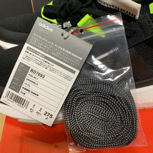 adidas(アディダス)のadidas originals アディダス 警備員 BD7693 メンズの靴/シューズ(スニーカー)の商品写真
