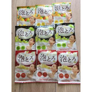 ギュウニュウセッケン(牛乳石鹸)の泡とろ18個(入浴剤/バスソルト)