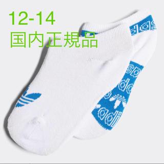 adidas - adidas アディダス ソックス 靴下 キッズ トレフォイル