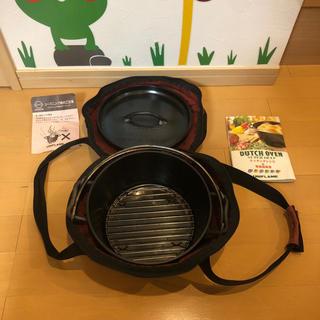 ユニフレーム(UNIFLAME)の半額 ユニフレーム ダッチオーブン 人気8インチ 廃盤しっかりキャリー付(調理器具)