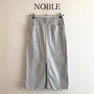 ノーブル(Noble)のスピックアンドスパンノーブル☆タイトスカート ミモレひざ下 ボトムス通勤仕事M(ひざ丈スカート)