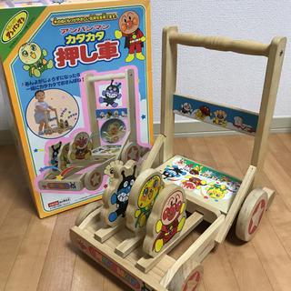 アンパンマン(アンパンマン)の美品❁ アンパンマン 木製 カタカタ 押し車 (手押し車/カタカタ)