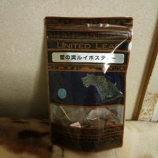 藍の実ルイボスティー(茶)