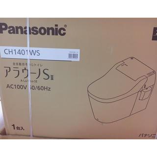 パナソニック(Panasonic)のパナソニック アラウーノS Ⅱ(その他)