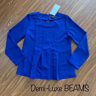 デミルクスビームス(Demi-Luxe BEAMS)の❥新品未使用 Demi-Luxe BEAMS カットソー❥(カットソー(長袖/七分))