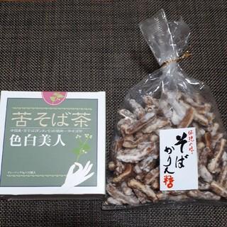 ダッタンそば茶&そばかりん糖セット(茶)