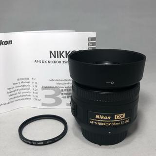 Nikon - Nikon ニコン AF-S DX 35mm f/1.8G 美品