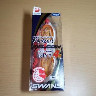 SWANS - SWANS スイミング専用ゴーグル FALCON (レンズ : クリアオレンジ)