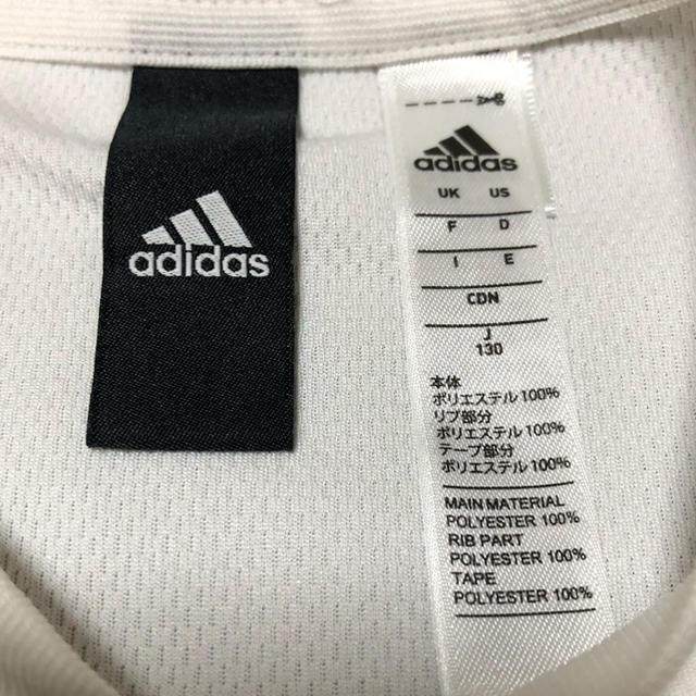 adidas(アディダス)のキッズ キッズ/ベビー/マタニティのキッズ服 男の子用(90cm~)(パンツ/スパッツ)の商品写真