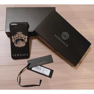 ヴェルサーチ(VERSACE)のVersace iPhone7 8 対応ケース(iPhoneケース)