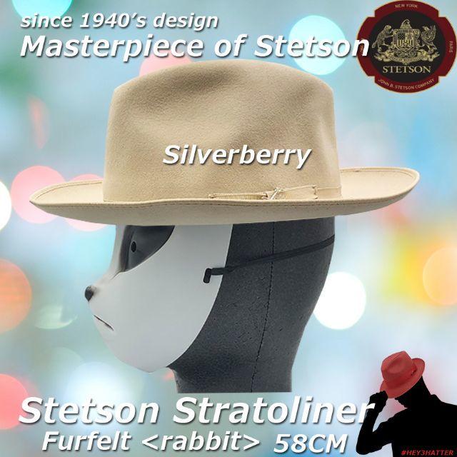 Borsalino(ボルサリーノ)のステットソン・ストラトライナー・シルバーベリー ・58CM【ラビットファー】 メンズの帽子(ハット)の商品写真