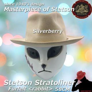 ボルサリーノ(Borsalino)のステットソン・ストラトライナー・シルバーベリー ・58CM【ラビットファー】(ハット)