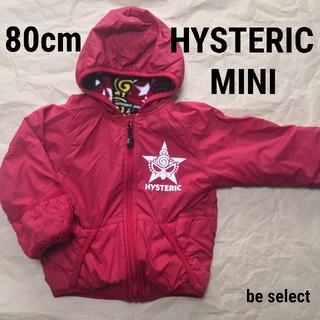 ヒステリックミニ(HYSTERIC MINI)の[HYSTERIC MINI×80cm]リバーシブルアウターコート(ジャケット/コート)