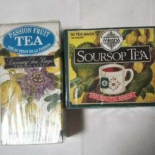 ムレスナ パッションフルーツティー(茶)