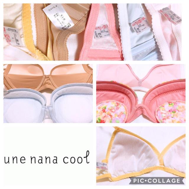 une nana cool(ウンナナクール)のWacoal ウンナナクール 5点セット D75 新品 未使用 ブラジャー 下着 レディースの下着/アンダーウェア(ブラ)の商品写真
