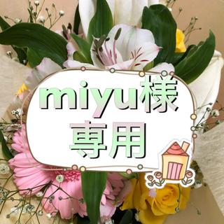 ノジェス(NOJESS)のmiyu様専用 Nojess ノジェス ルビーモザイクリング ピンキーリング (リング(指輪))