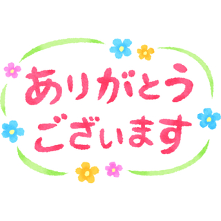 シャネル(CHANEL)の【専用3点セット】CHANEL☆ キャミソール 薄いピンク ココマーク(キャミソール)