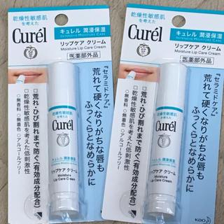 キュレル(Curel)のAsuka様 専用(リップケア/リップクリーム)